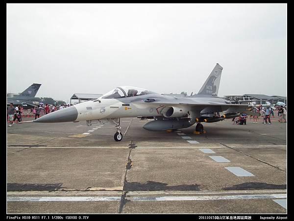 20111015岡山空軍基地-IDF03.JPG