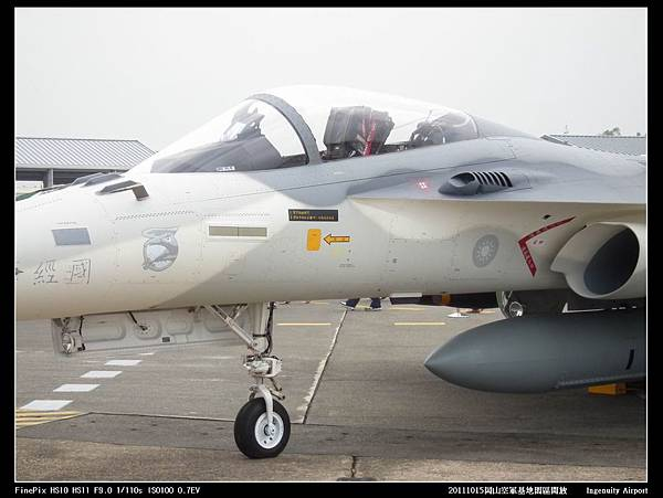 20111015岡山空軍基地-IDF04.JPG