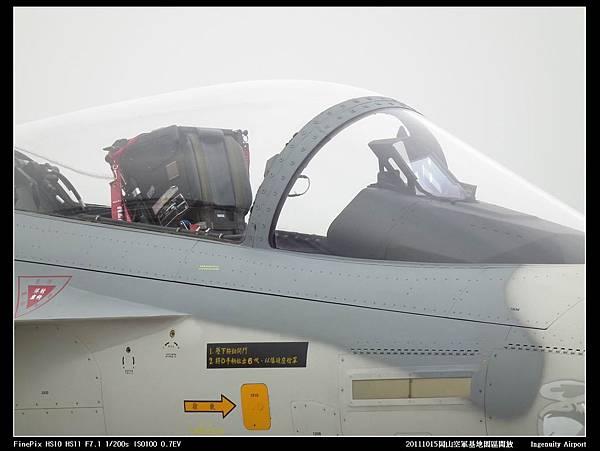 20111015岡山空軍基地-IDF09.JPG