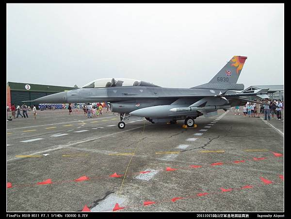20111015岡山空軍基地-F16與幻象2000V06.JPG
