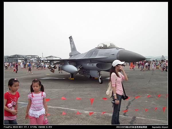 20111015岡山空軍基地-F16與幻象2000V08.JPG