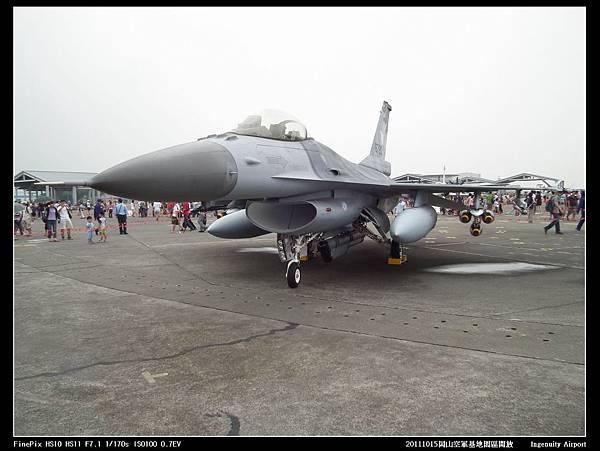 20111015岡山空軍基地-F16與幻象2000V10.JPG