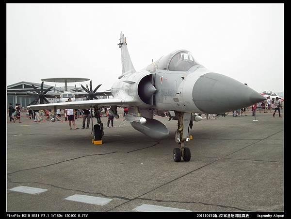 20111015岡山空軍基地-F16與幻象2000V18.JPG