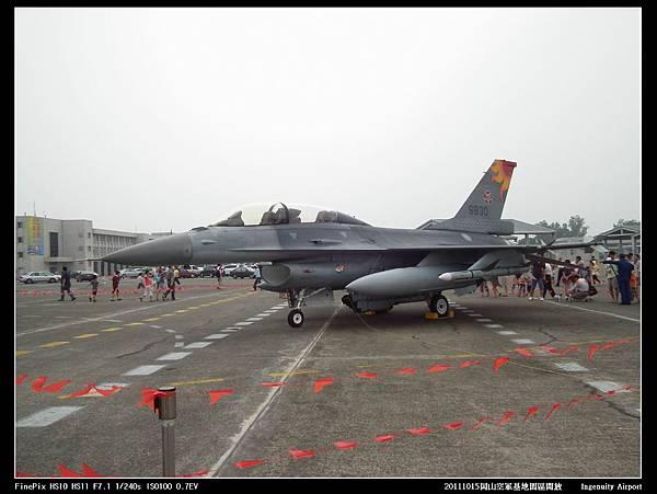 20111015岡山空軍基地-F16與幻象2000V26.JPG