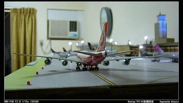 Boeing 747-8i新機抵達-10.JPG