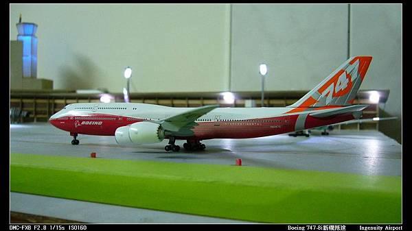 Boeing 747-8i新機抵達-08.JPG