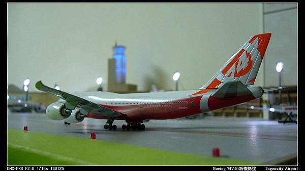Boeing 747-8i新機抵達-09.JPG