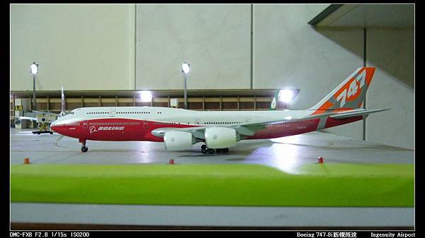Boeing 747-8i新機抵達-12.JPG