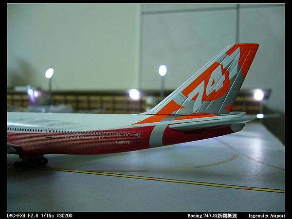Boeing 747-8i新機抵達-11.JPG