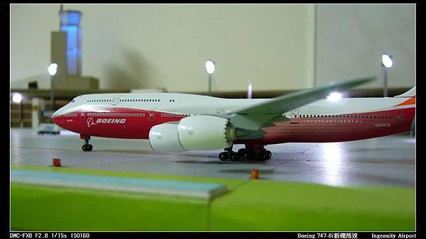 Boeing 747-8i新機抵達-14.JPG