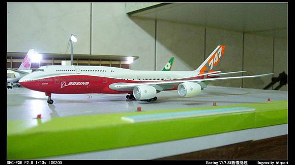 Boeing 747-8i新機抵達-13.JPG