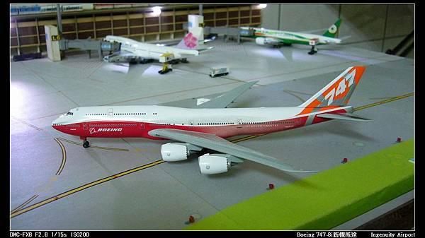 Boeing 747-8i新機抵達-15.JPG
