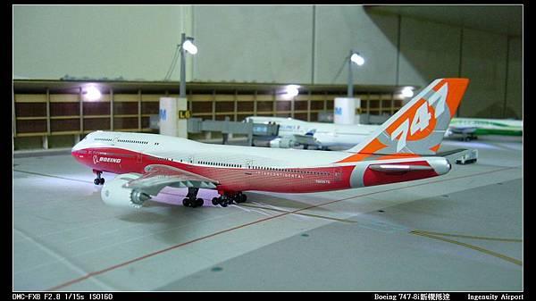 Boeing 747-8i新機抵達-16.JPG