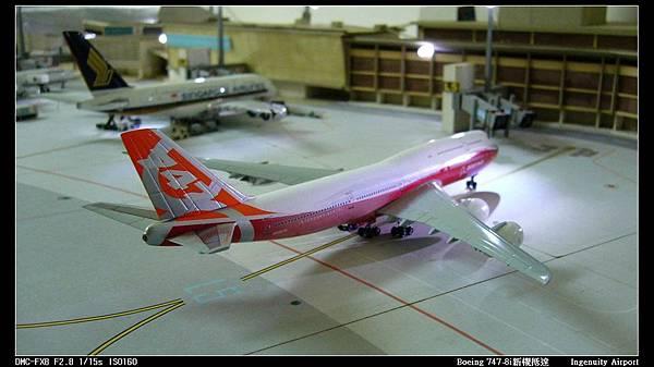Boeing 747-8i新機抵達-17.JPG