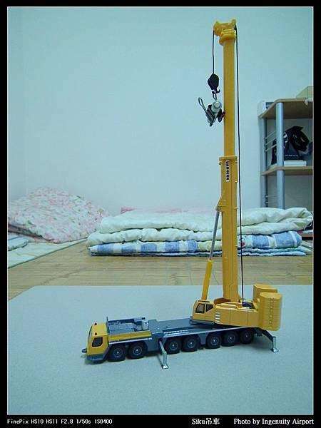 Siku吊車-09.JPG
