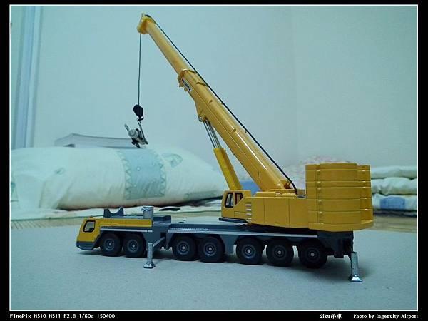 Siku吊車-13.JPG