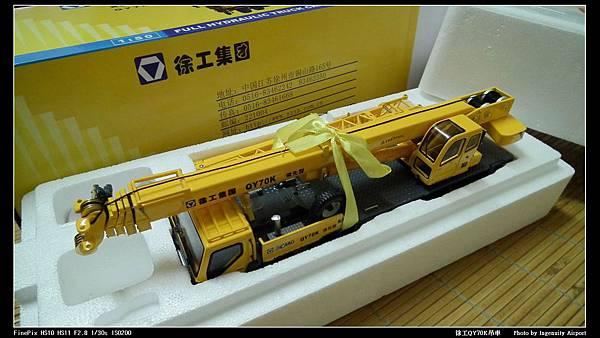 徐工QY70K-02.JPG