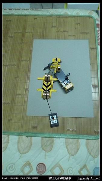 徐工QY70K-22.JPG