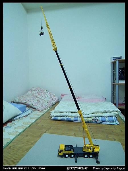 徐工QY70K-26.JPG