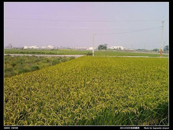 20111024雲林城鄉訪談09.jpg