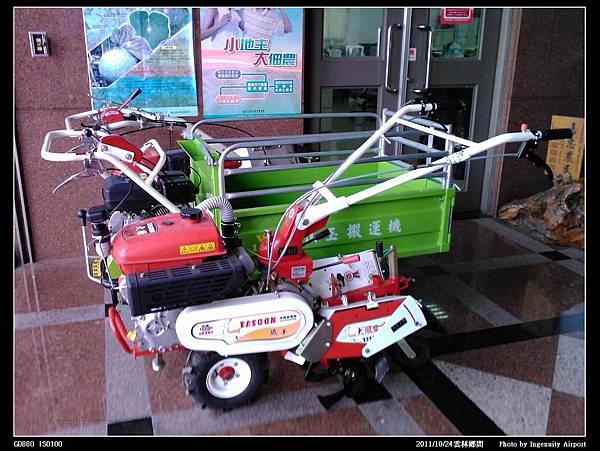 20111024雲林城鄉訪談12.jpg