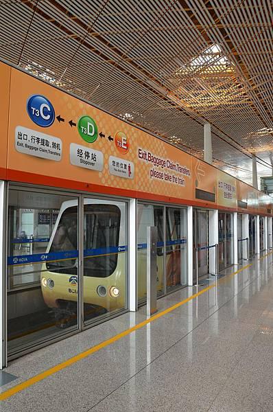 北京首都機場08