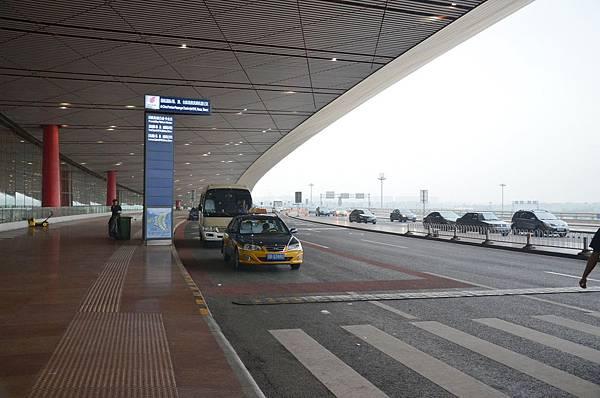 北京首都機場13