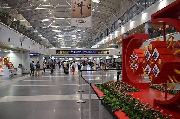 北京首都機場18