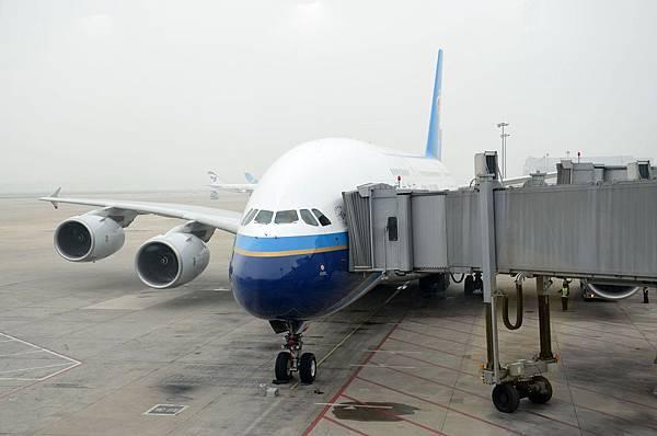 北京首都機場21