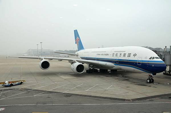 北京首都機場24