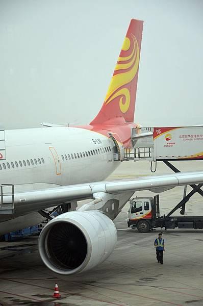 北京首都機場37