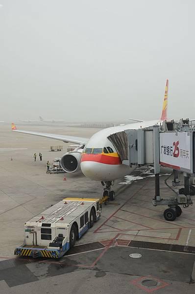 北京首都機場42