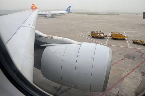 北京首都機場44