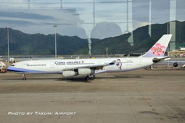 20130913香港機場02.JPG