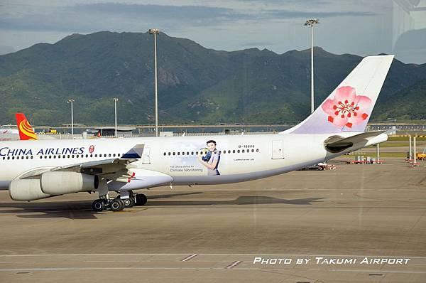 20130913香港機場03.JPG