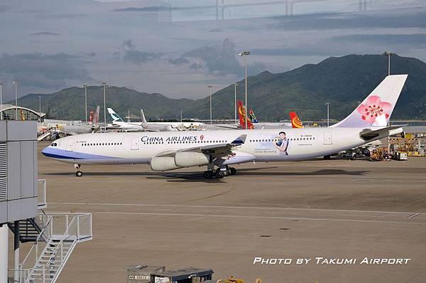20130913香港機場04.JPG