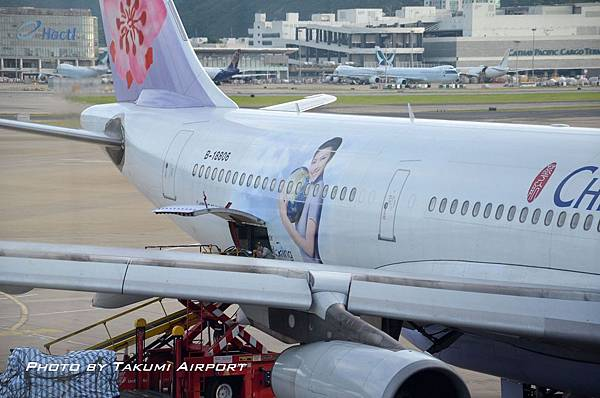 20130913香港機場23.JPG