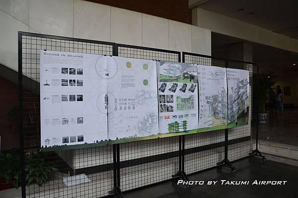 201309北京工作坊18.JPG