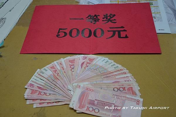 201309北京工作坊32.JPG