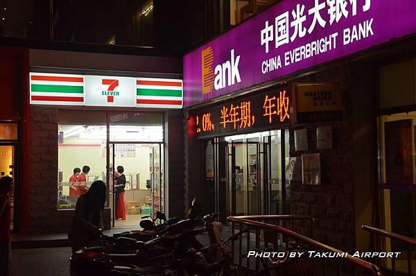 201309北京工作坊37.JPG
