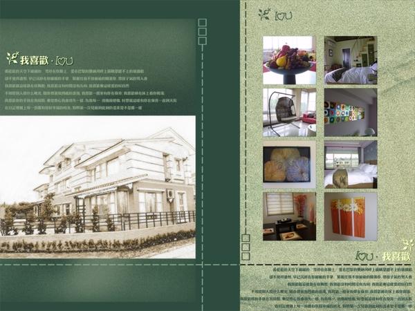 design9.jpg