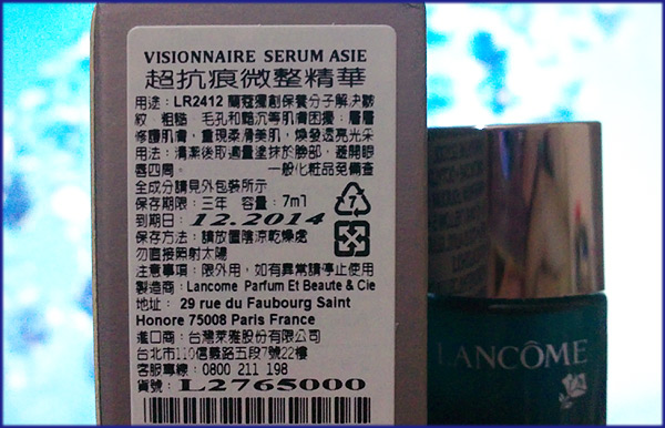 LANCOME肌+微整-13.jpg