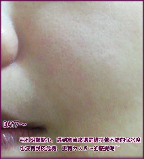 LANCOME肌+微整-18.jpg