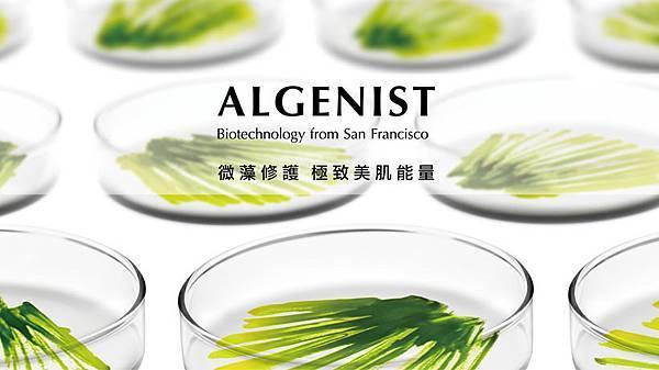 ALGENIST-5.jpg