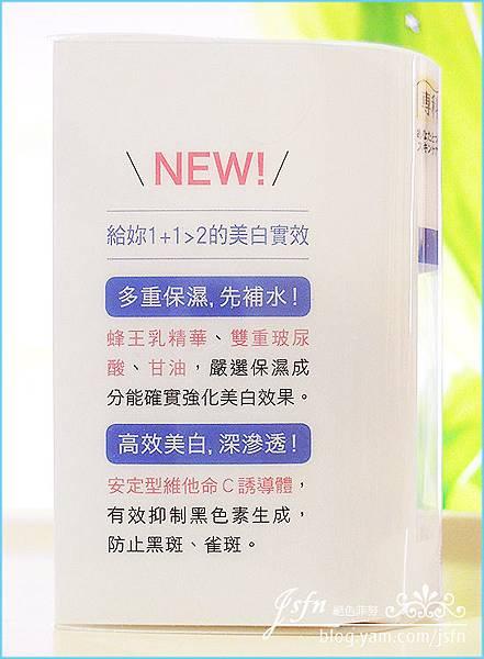美白專科水乳-3.jpg