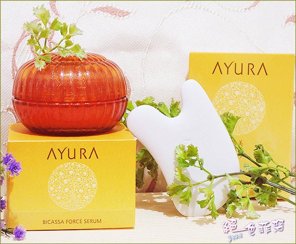 ayura-3.jpg