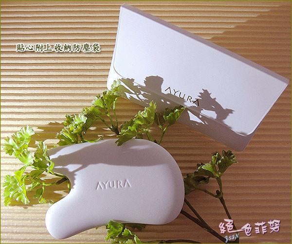 ayura-6.jpg