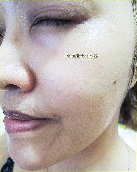 ayura-15.jpg