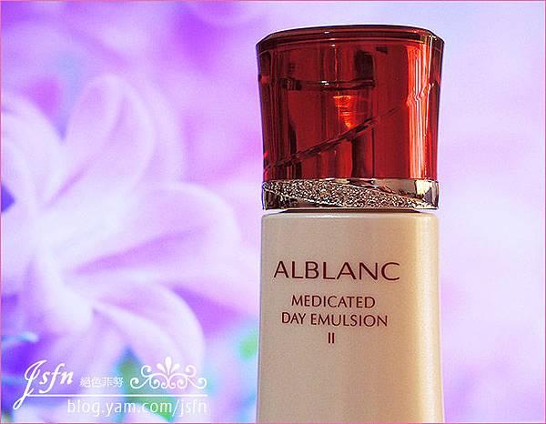 ALBLANC-2.jpg