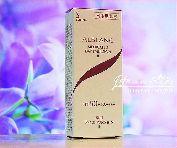 ALBLANC-5.jpg